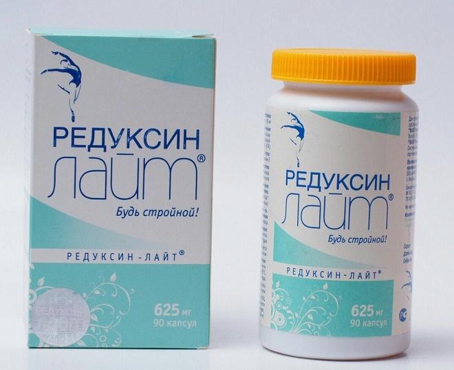 Редуксин - один из самых популярных препаратов