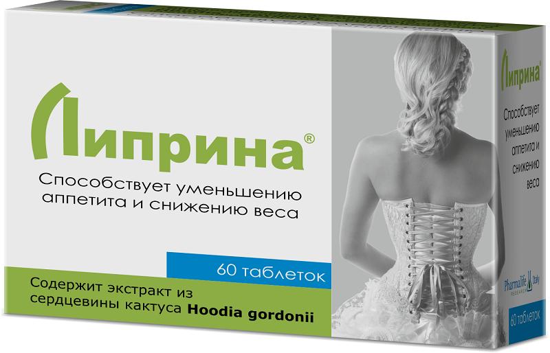Липрина для похудения: особенности и инструкция
