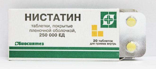 Нистатин - эффективный препарат от кандидоза