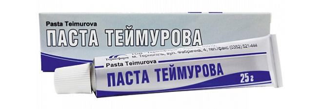 Теймурова паста - дешевое и проверенное средство от чрезмерной потливости