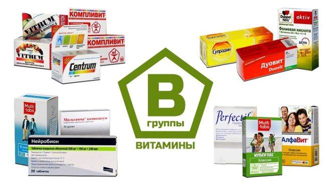 Необходимо принимать витаминные комплексы, с имеющимся в составе витамином В
