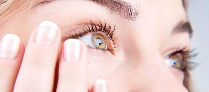 Как удалить жировик на глазу