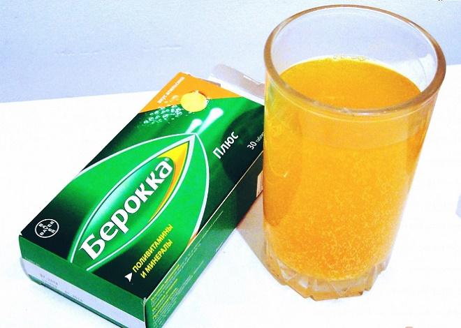 Berocca выпускается в двух формах - таблетки и таблетки для растворения