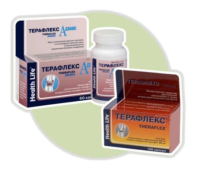 Имеется две разновидности таблеток, различимых по дозировке и составу