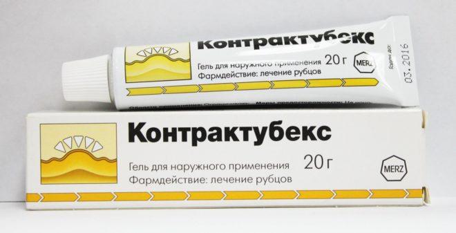 Контрактубекс - одно из наиболее популярных местных лекарств