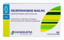 Мазь Тридерм дешевые аналоги описание препарата