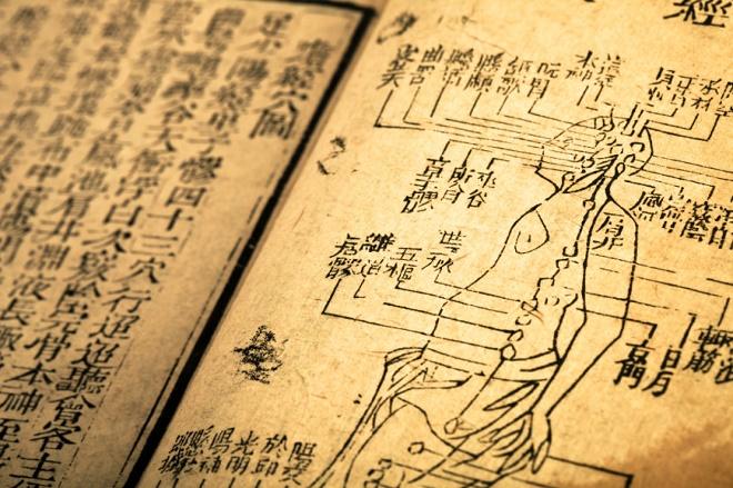 Китайские правила помогут сохранить здоровье и бодрость