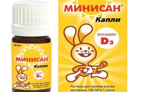 Нужно ли давать Витамин Д3 ребенку летом?