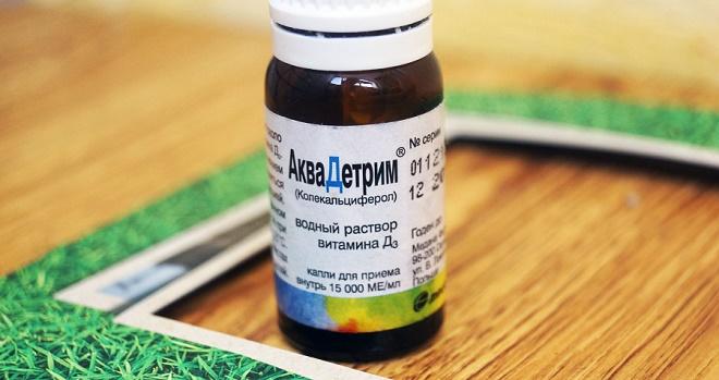 Один из самых популярных препаратов - Аквадетрим