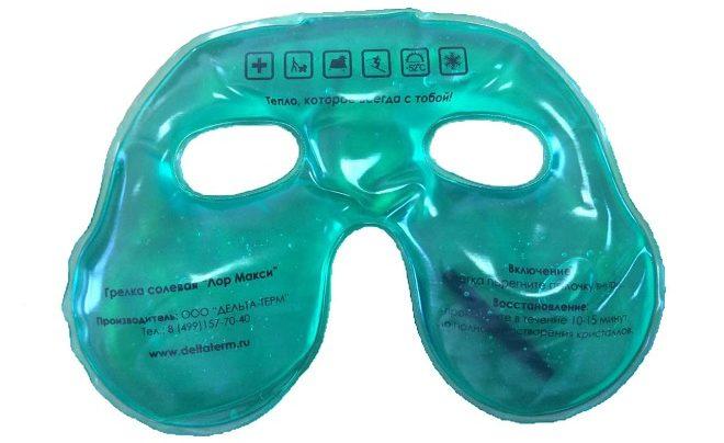 Прибор для прогревания ЛОР-органов в форме маски