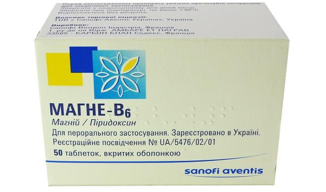 Выпускается препарат в двух формах, среди которых и таблетки в оболочке
