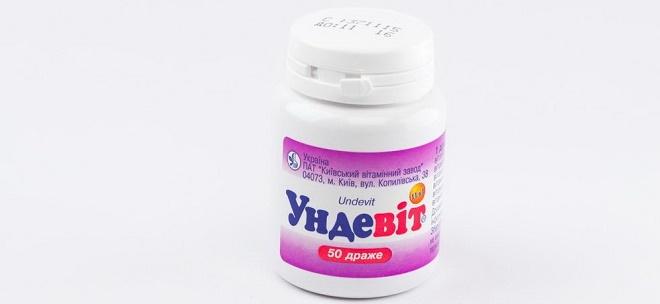 Ундевит - это витаминный комплекс по низкой цене
